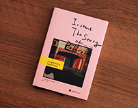 Instant:The Story of Polaroid / Book Design