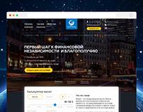 International company website (web-design)