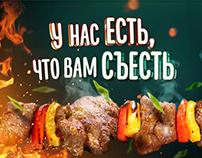 Cafe bar Erevan