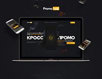 Promo-hub / Landing page