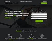Простой сайт на конструкторе lpmotor fitnesskrd.ru