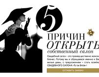 TB Magazine