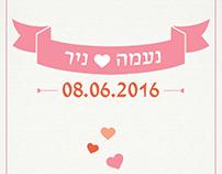 Naama ♥ Nir | wedding invitation design