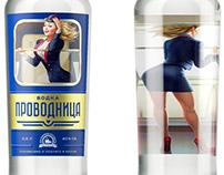 Provodnica Vodka
