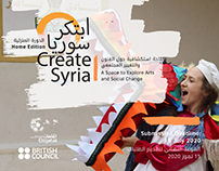Create Syria Programme - British Council for Syria