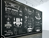 Design concept of kitchen wall graphics