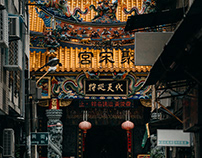 Taiwan Temple #1|台灣宮廟 #1