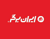 Iran Burger Logo Animation