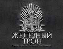 Iron Thron