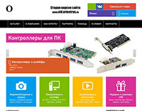 E-market for hardware accessories