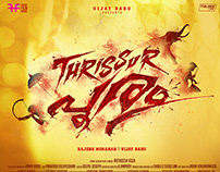 title poster of movie THRISSUR POORAM