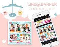 Banner Design LINE@