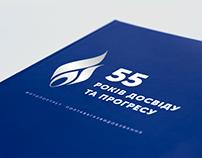 Photobook for PoltavaGazVydobuvannya