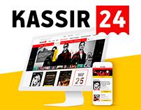 Kassir24 — ticket system redesign