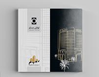 Tawaren Centre Brochure