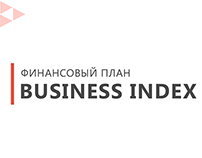 Business Index infographic
