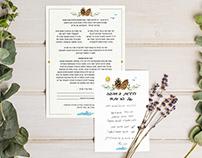 עיצוב הזמנה וכתובה ♥ בר ותאי