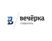 Вечёрка Ставрополь