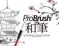 FREE Japan Brushes for Illustrator
