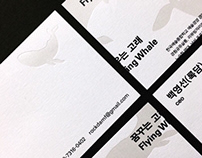 Flying Whale_ Name Card