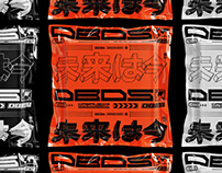 SS20 Merchandise Self Branding — byDBDS®