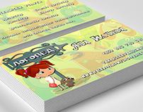 Business card_ speech therapist
