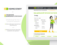 Home Staff searching service