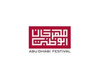 ADU DHABI MUSIC & ARTS FESTIVAL