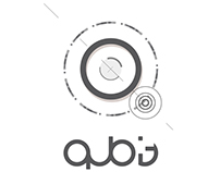 qubit multimedia arts
