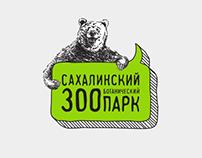 Фирменный стиль Сахалинского зоопарка