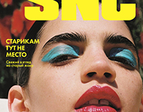 SNC magazine issue 97