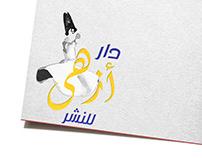 Azha Logo