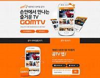 GOMTV Contents Design 2013~2015