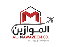 Al-Mawazeen Branding | الموازين - هوية تجارية