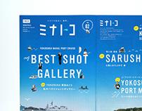 Free Magazine  minatoco vol.2