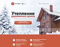 Landing page - Thermal insulation of wooden houses