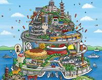 HIROSHIMA / NAVITIME Japan