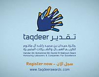 Taqdeer Award