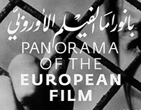 Panorama of The European Film Festival