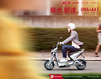 LIMA集团智能电动车新品主kv海报拍摄制作