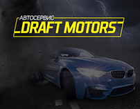 Draft Motors Promo Print Pack