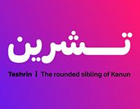 Teshrin - Rounded Typeface