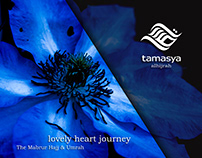 The Brand Feasibility Study of TAMASYA ALHIJRAH