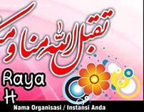 Banner Lebaran Idul Fitri 1437 2016 4