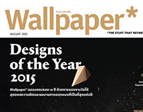 Designs of The Year 2015