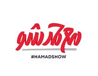 Hamad Show logotype design