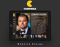 cinephile | website design