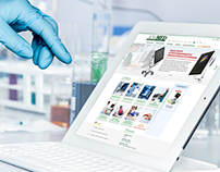 Anamed webshop (2015)
