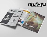 Guiding Eye Magazine