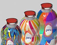 Danup - 3d bottle